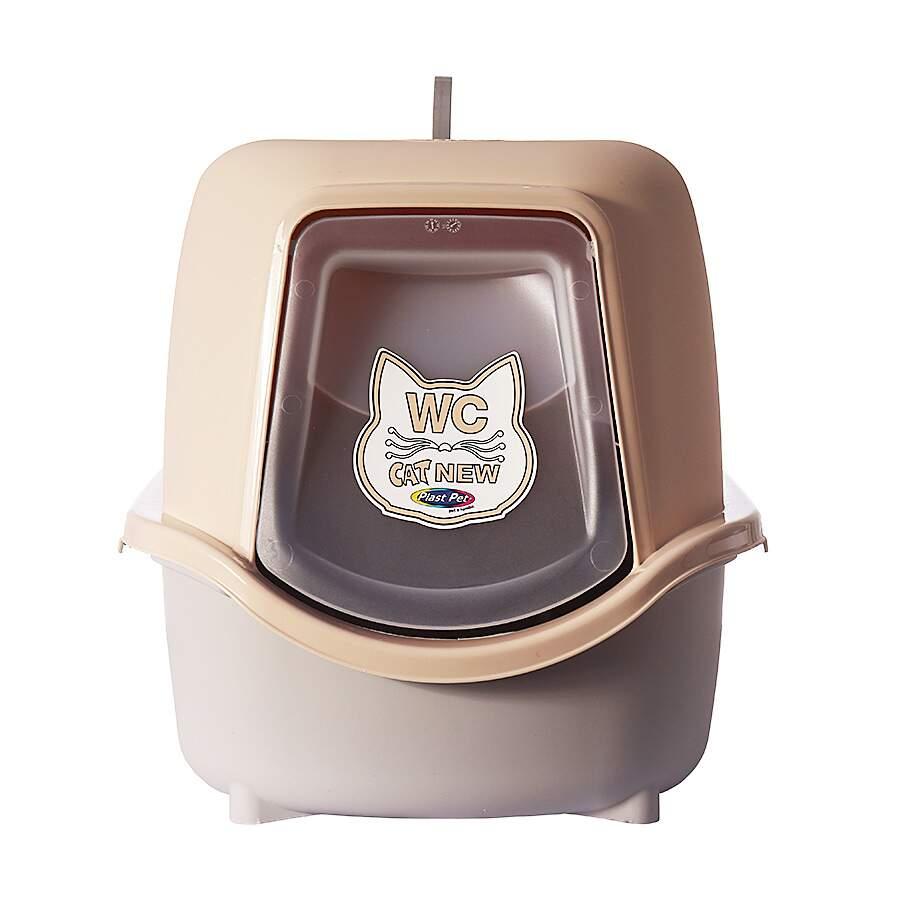 Banheiro para Gatos Cat Box New Bege -Plast Pet