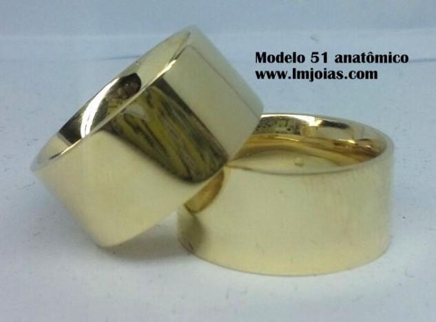 Modelo 51