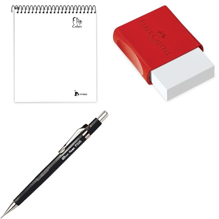 Kit - Caderno Universitário Tamoio Branco + Borracha Faber-Castell Eco MAX + Lapiseira Pentel Sharp P205 Preta