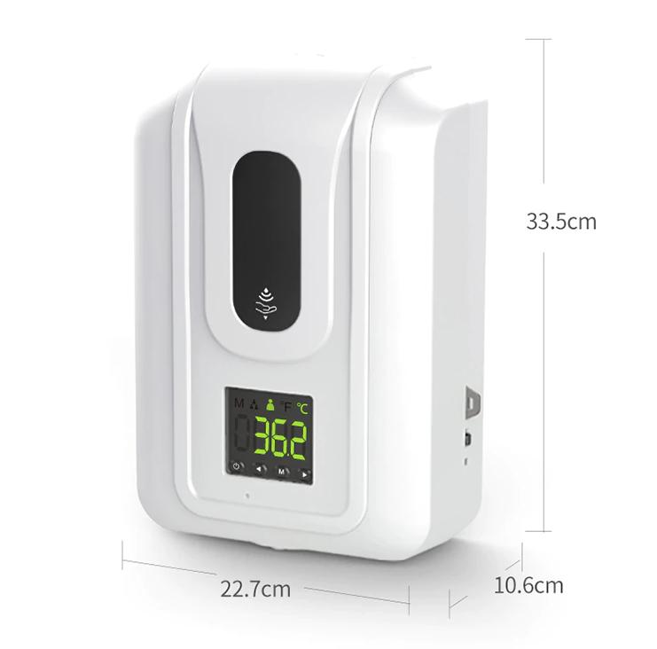 Dispenser TD PLUS 3L - 2 em 1 com Termômetro digital ( Fala Português )