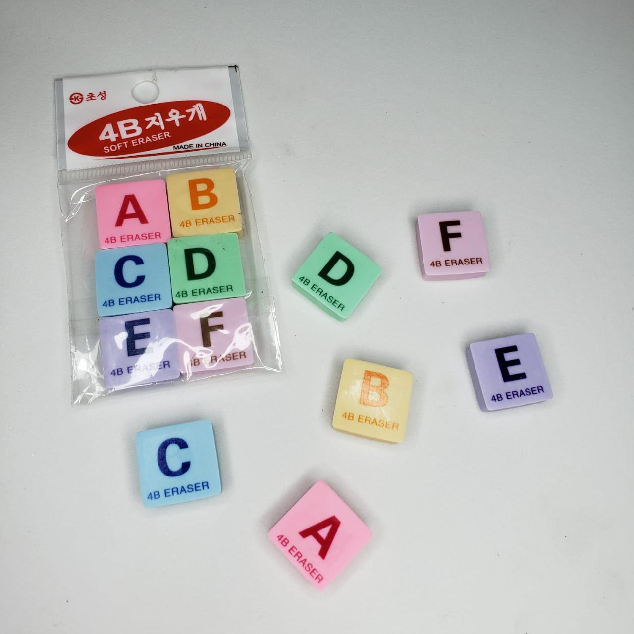 Borracha alfabeto