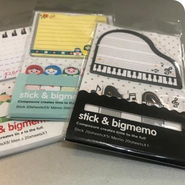Stick & bigmemo