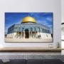 Quadro Jerusalém II - Tela Única