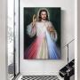 Quadro Jesus Misericordioso - Tela Única