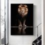 Quadro Leão Reflexo Vertical - Tela Única