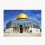 Quadro Templo de Salomão - Tela Única