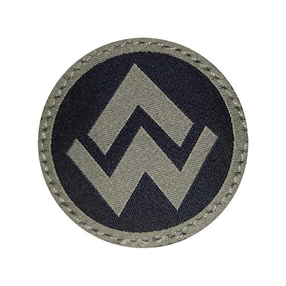 Patch Redondo Logo - Warfare