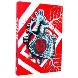 Stephen King: Coração Assombrado - A Biografia