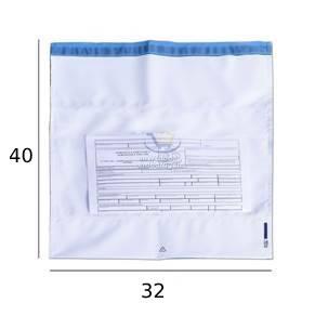 Envelope de Segurança com Bolsa 32 X 40 cm