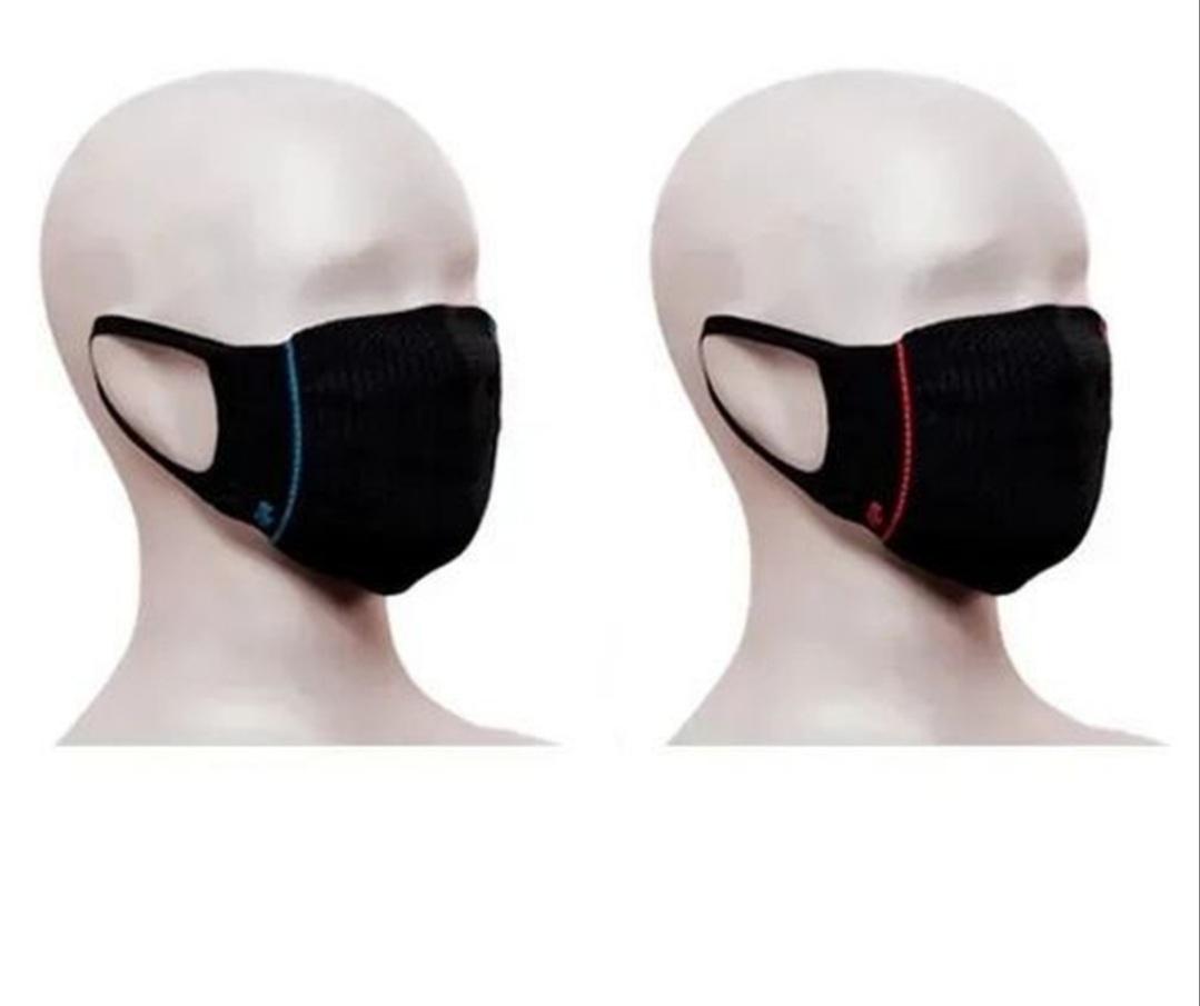 Lupo kit com 2 máscaras infantis 36003
