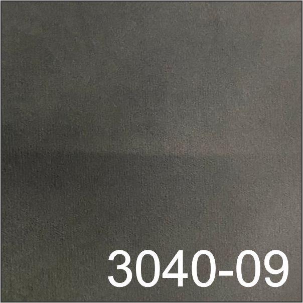 Estofado Egito Retrátil - 2,50 m