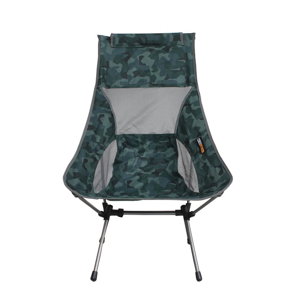 Cadeira Azteq Kamel