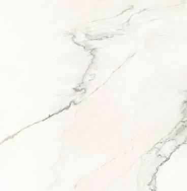 Porcelanato Biancogres Calacata Cremo Polido Retificado 82X82cm  - Casa Mattos