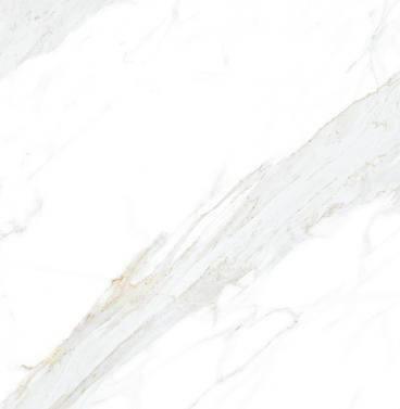 Porcelanato Biancogres Calacata Lux Esmaltado Polido 82x82cm