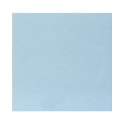Revestimento Azul Piscina 20Cm x 20Cm - Caixas com 1,72m²