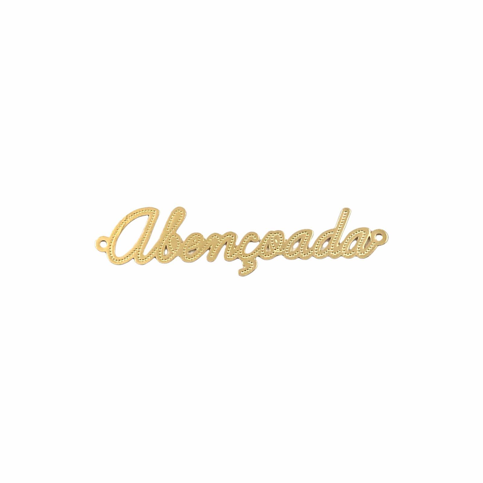 ETM573 - Entremeio Abençoada Banhado Cor Dourado - 1Unid