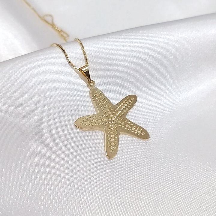 Corrente Estrela do Mar