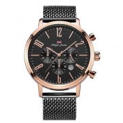 Relógio Philiph London PL80165613M