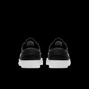 Tenis Nike Sb Zoom Janoski Cnvs Rm