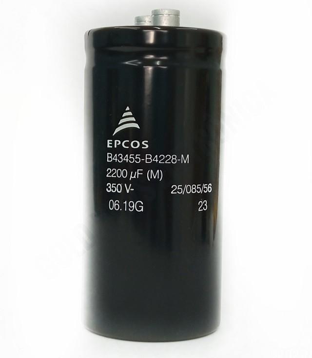 Capacitor Giga Epcos 2200UF X 350V B43455-B4228-M