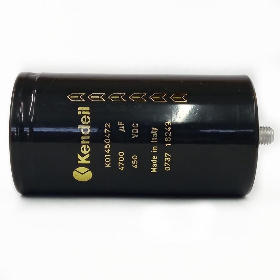 Capacitor Giga Kendeil 4700UF X 450V K01450472