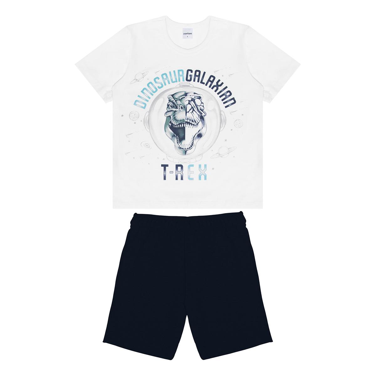 Conjunto Infantil Masculino Primavera Rovitex 301458