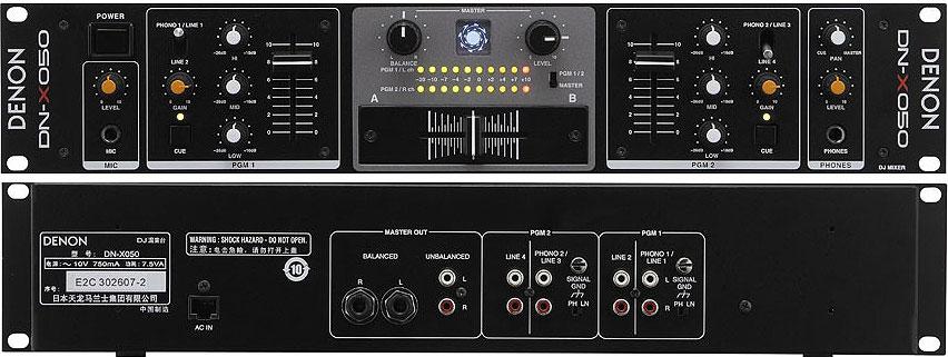 Denon DN X050 Mixer DJ  - Audio Video & cia