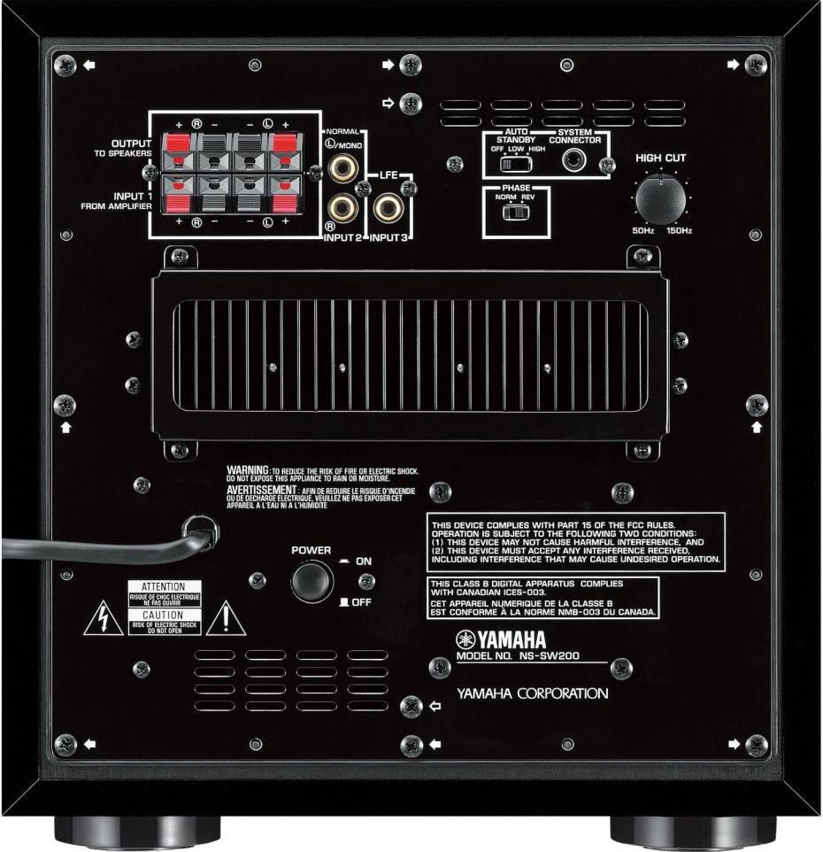 Yamaha NS-SW200 Subwoofer Ativo de 8 pol 130W Bivolt  - Audio Video & cia