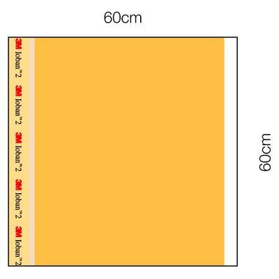 IOBAN 660 X 600MM - 6648 - 3M - 1UN