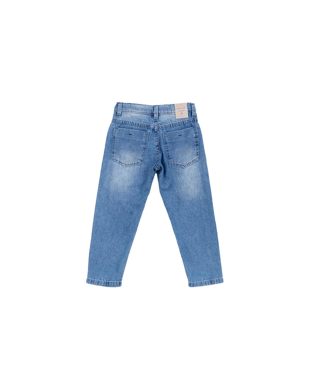 Calça Infantil Jeans Um Mais Um