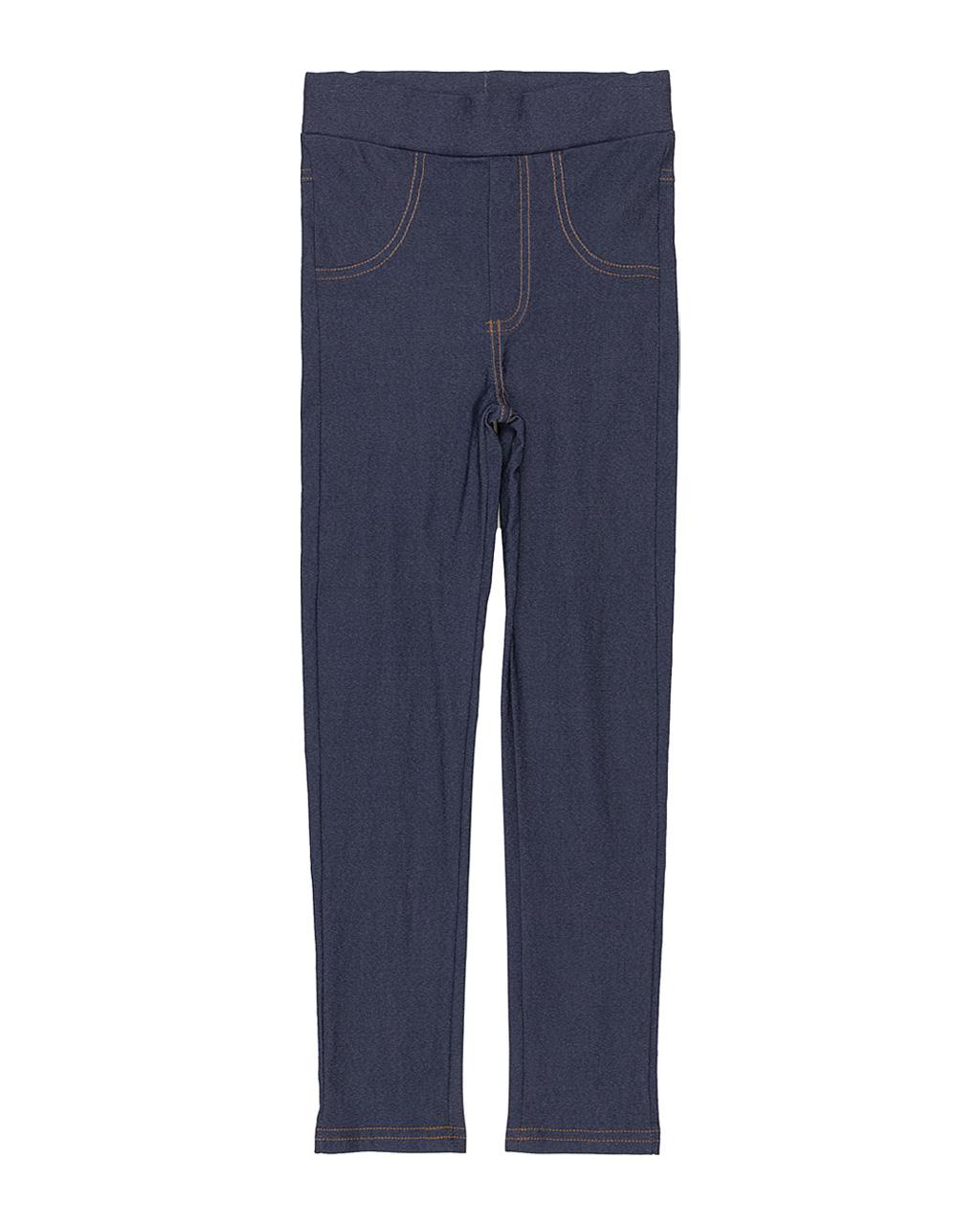 Calça Infantil Montaria Azul Jeans Momi