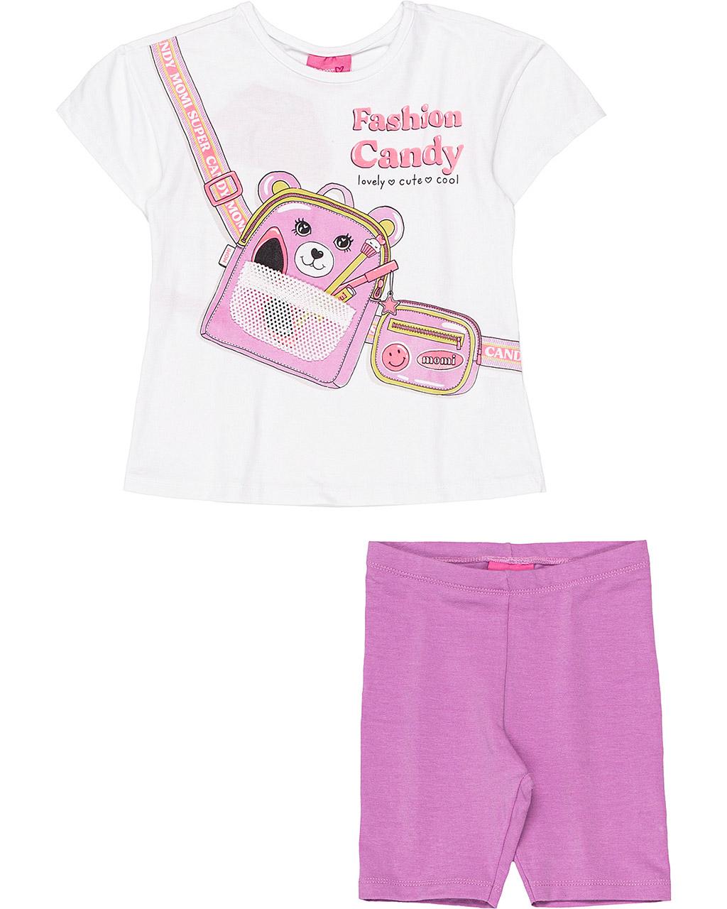Conjunto Infantil Blusa e Legging Ursinho Momi