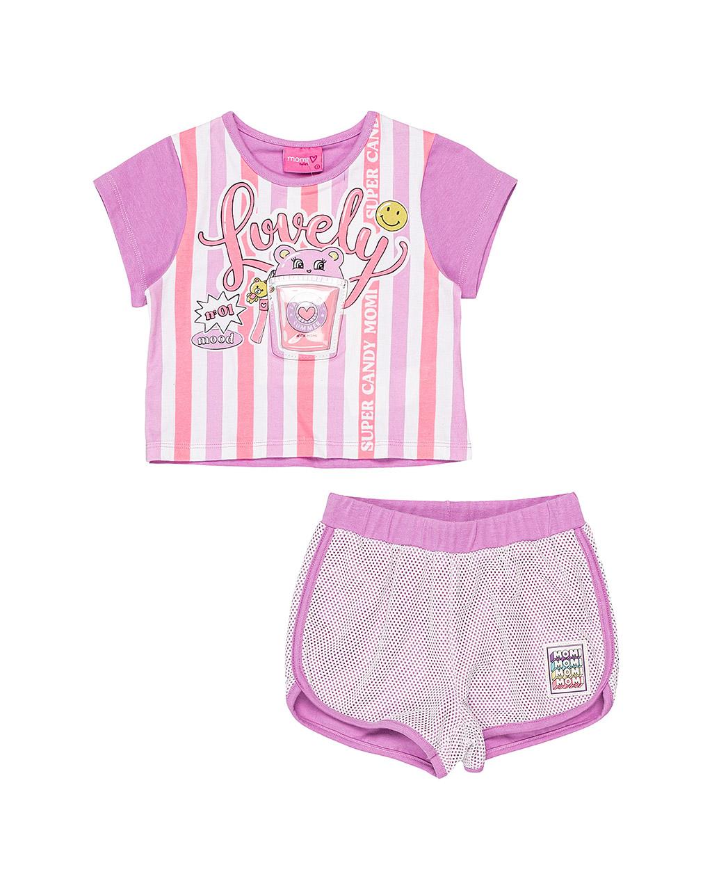 Conjunto Infantil Blusa e Shorts Listrado Momi