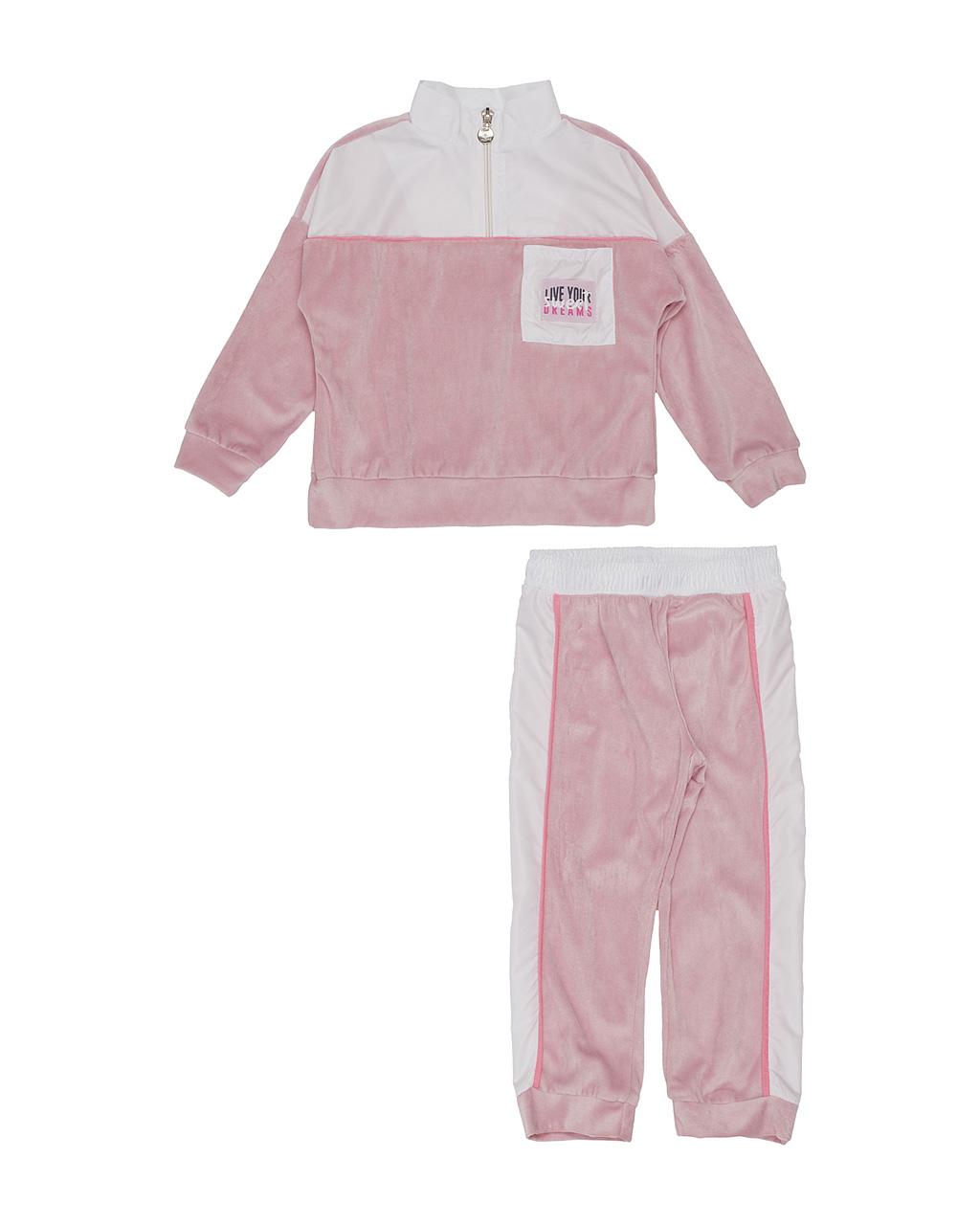 Conjunto Infantil Casaco Plush Rosa E Calça Jogger Plush Sport Momi