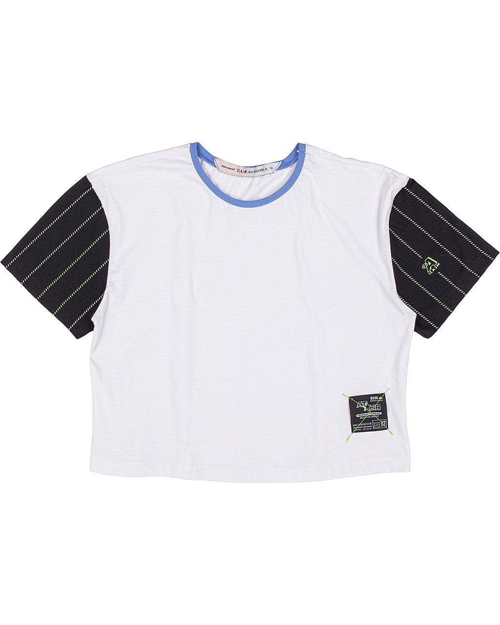 T-Shirt Teen Lisa Detalhe Gola Colorida Off White I Am