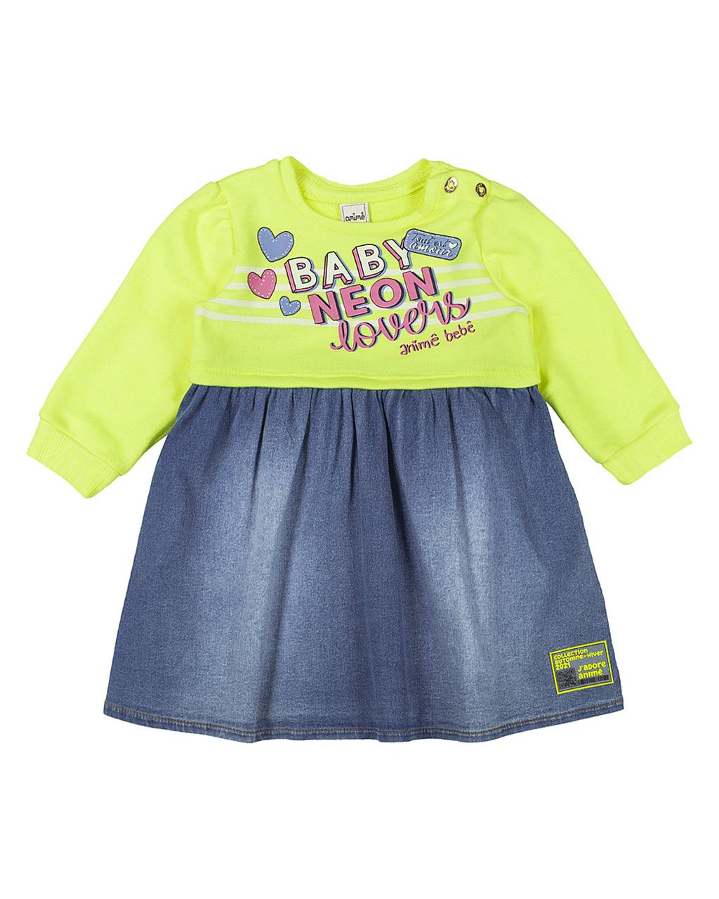 Vestido Baby Jeans Com Moletom Neon Animê
