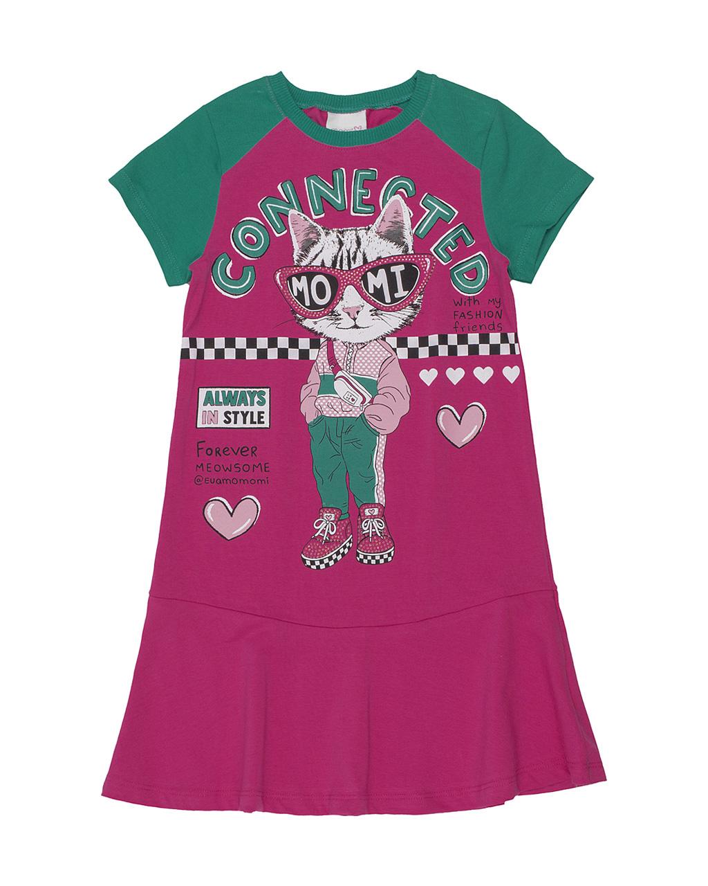 Vestido Infantil Gatinha Conectada Manga Curta Momi
