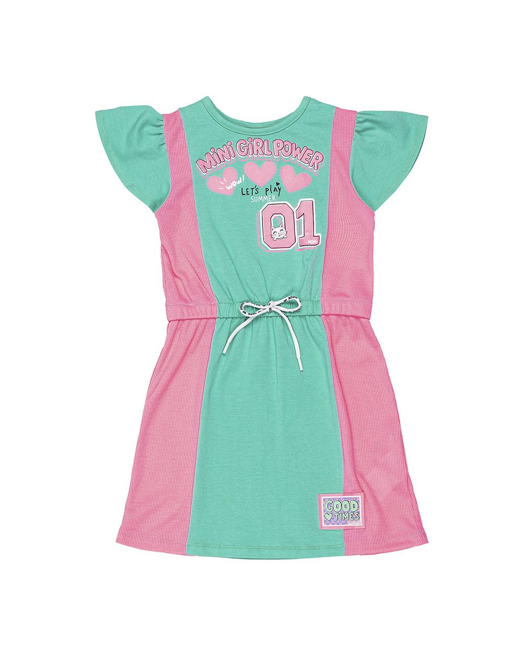 Vestido Infantil Girl Power Verde Momi