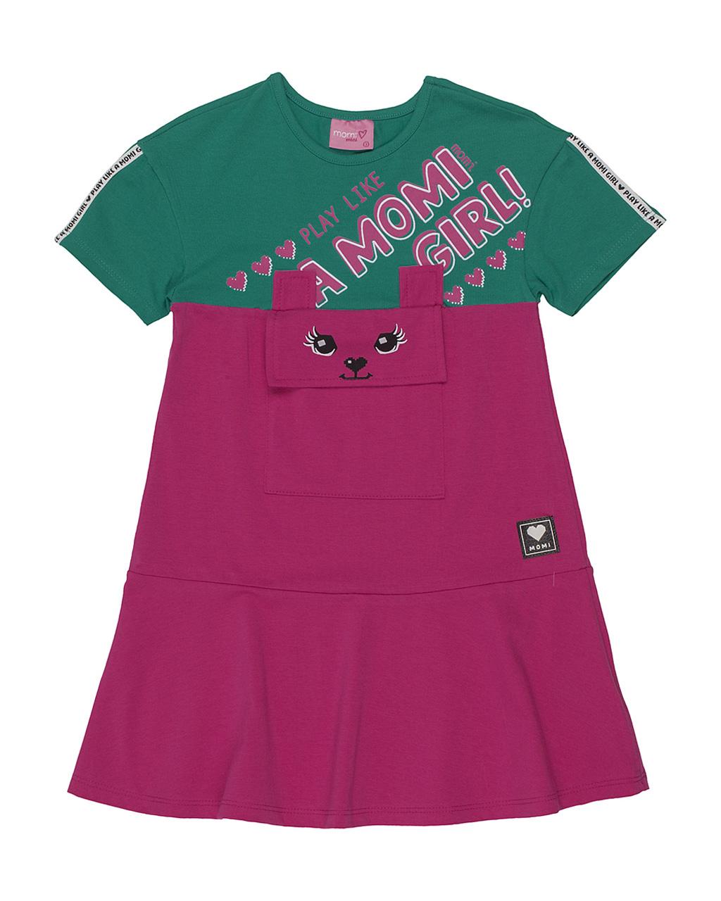 Vestido Infantil Manga Curta Bolso Urso Rosa e Verde Momi