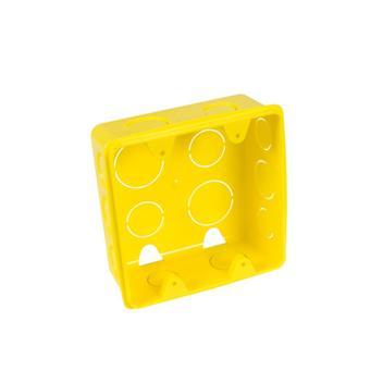 Caixa De Luz Quadrada 4x4 Interna Amarela