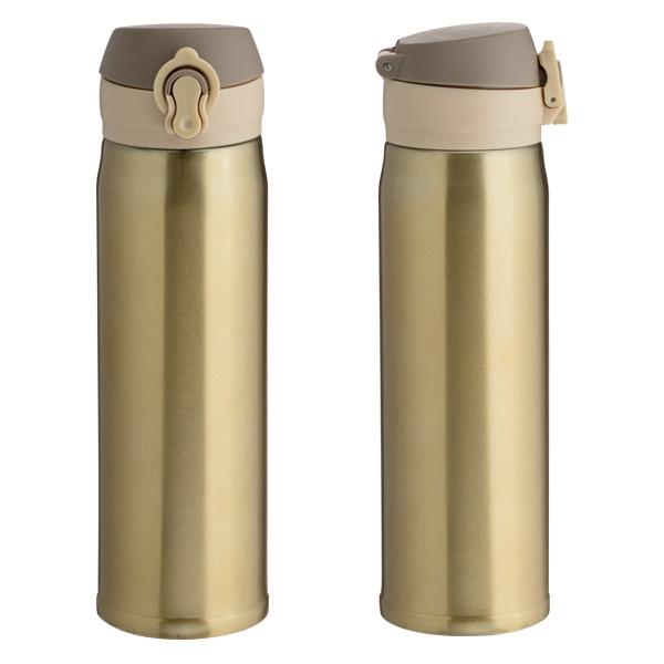 Garrafa Térmica Click Para Sublimação - Dourada - 400ml