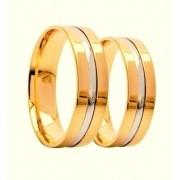 Aliança Casamento Confort Em Ouro 18k 750