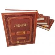 Coleção Torah Chumash- 5 Volumes