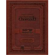 Chumash-Gutnick. O Livro do Êxodo - Volume 2