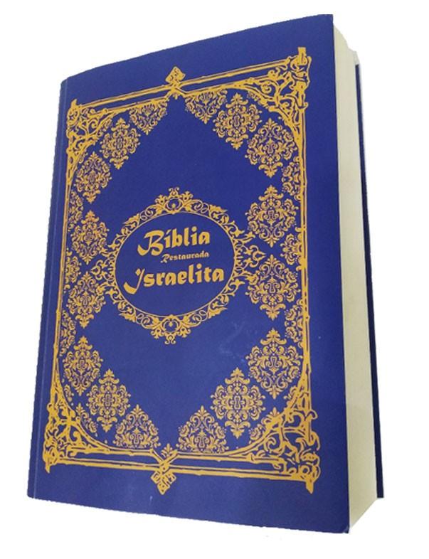 Bíblia Israelita completa 3ª Edição C/Azul