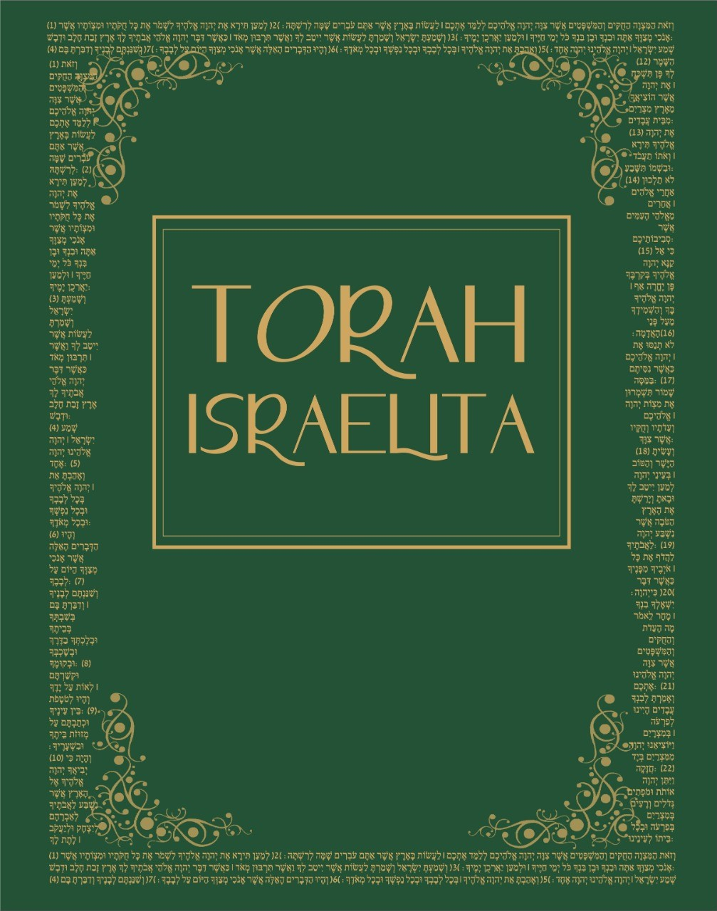 Torah Israelita