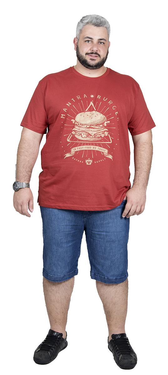 Camiseta plus size estampa Burguer Ferrugem