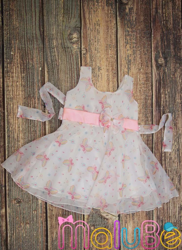 Vestido de Organza Estampa Flores e Borboletas Rosa