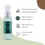 Difusor de Aromas Varetas Verbena + Spray de Ambiente Verbena