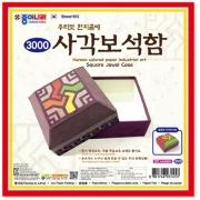 Kit Decor FD22K2 - Caixa decorativa Cartonagem e Origami Papel para